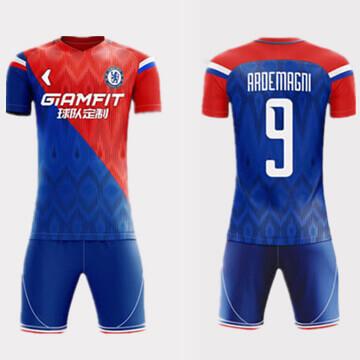 f60534e0d93 Custom Soccer Jerseys Cheap. View Details. soccer jersey maker